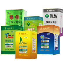 Taiqiang butyl sealant adhesive building industry road bookbinding Since 1997