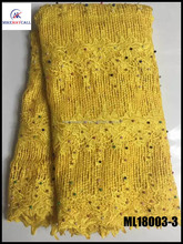 MCL18003-3 Mikemaycall top sale yellow lady full beaded guipure cord lace fabric for wedding party