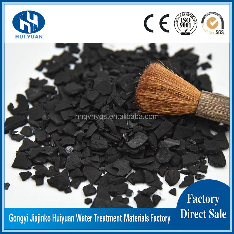 best selling products activated carbon norit for water filter system