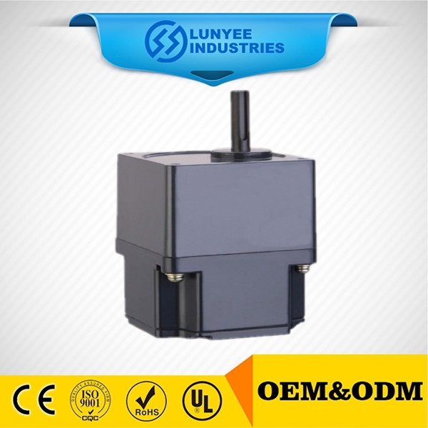 lawn mower brushless dc motor
