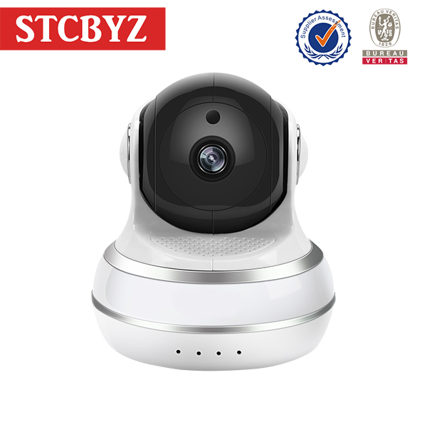 Best quality long distance h.264 hd surveillance camera wifi