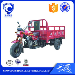 2016 Top selling good quality new three wheel cargo motorcycle with cheap price in countryside