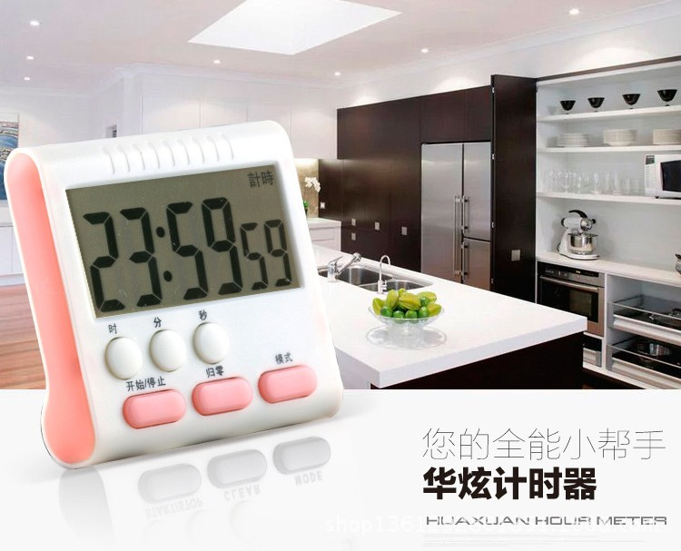 Digital Kitchen Count Down Up Timer Alarm Clock