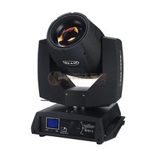 CE & RoHs professional 200w beam sharpy light price