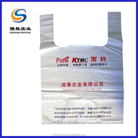 hot seal bulk production T-shirt carry bags