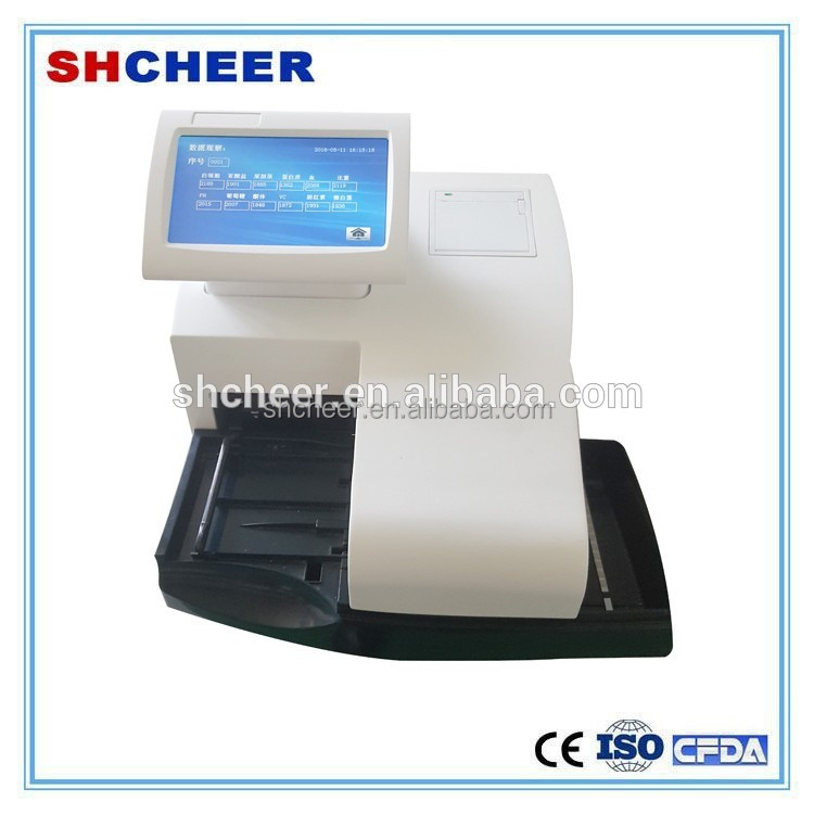 hospital medical Fully-automatic urinalysis test strips