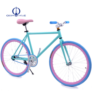 The road bicycle handlebar Aluminum Alloy rim single speed fashion foot brake fixed gear bicycle