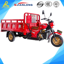 High quality cheap chongqing china 200cc tricycle cargo bike