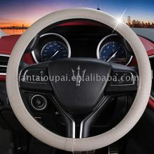 Best quality ar interior for car steering wheel