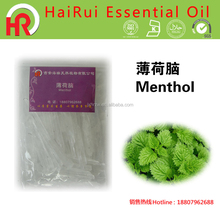 High Concentration USP Grade menthol e liquid cosmetic grade