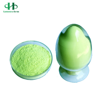 high purity 99.99% Praseodymium(III) chloride CAS 10361-79-2