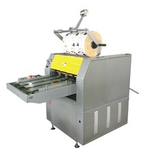 SWFM520C Automatic hydraulic oil temperature laminating machine