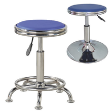 Round shape PU bar lift chair stool for night club