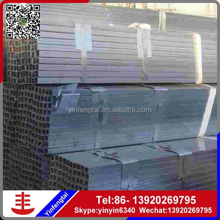 astm a500/q235 mild carbon steel profile galvanized square hollow section iron pipe