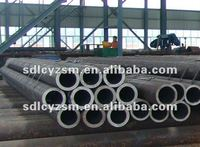 din17175 13CrMo44 alloy steel pipe