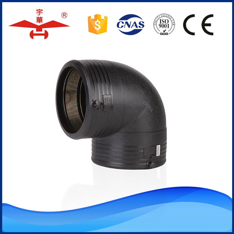 Made In China Manufacturer Lowest Price High Quality 90 degree pipe elbow PE fittings