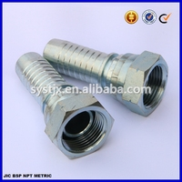 "3/4"" carbon steel BSP female, 60 degree seat BSP hose fitting"