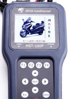 Wholesale - Handheld Motor test tool Scanner MST-100P Motorcycle Diagnostic Tool High performance 10 in 1