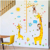 Fashion kids height growth chart wall sticker/Giraffe wall chart for baby learning/height measurement sticker