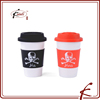 450ml single wall online promotion sale silicone cover mug ceramic