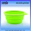 portable traveling silicon foldable pet bowl
