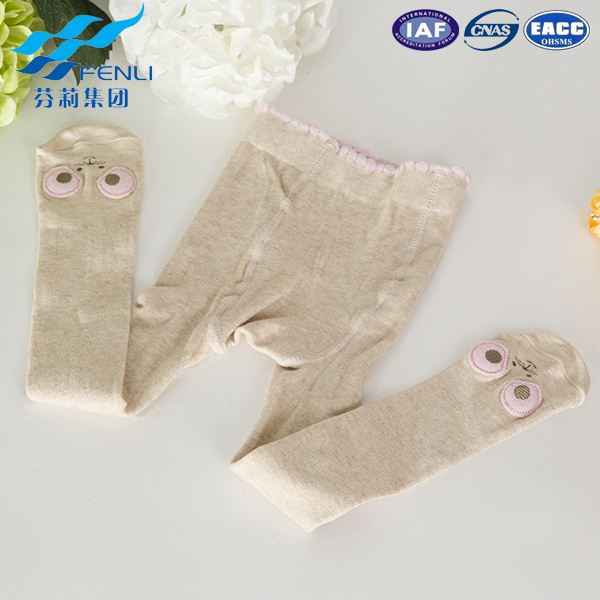 Quick Lead New Design ballet socks for women