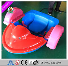 Water park giant inflatable and plastic hand paddle wheel boat for sale