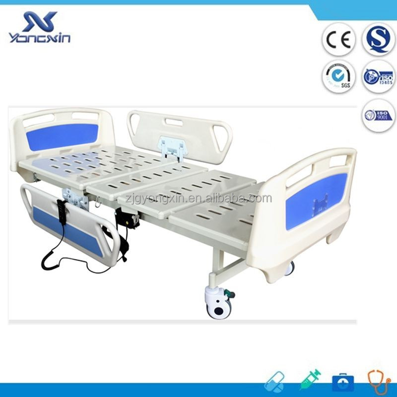 YXZ-C205 Luxurious Two-function Home Care Electric Bed