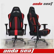OEM/ODM PC Game Chairs in Big Size/SPB