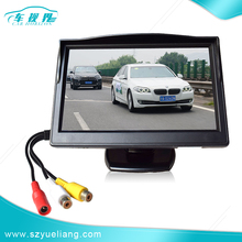 Hot sale headrest used cars car dvd player with black side 5 inch desktop display