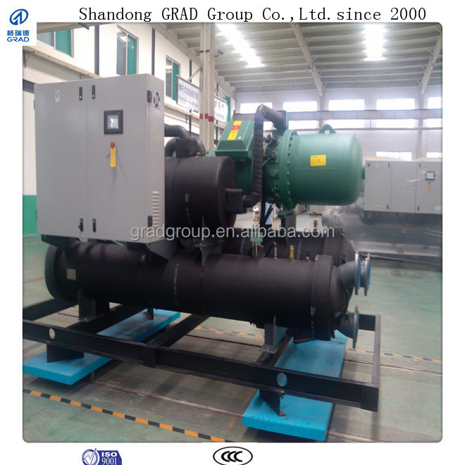 china ground source low noise heat pump unit for central heating