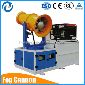 Industry dust pollutions fog machine dust suppression system