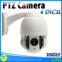 waterproof 4 inch high speed Dome analog Outdoor Ptz Ip Camera Poe