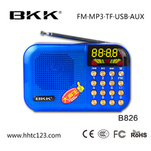 High sensitivity digital multifunctional small fm radio (B826)