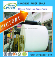 white woodfree offset 140gsm printing paper