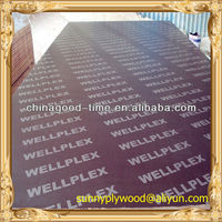 Imprint marine plywood for concrete formwork contruction(1250x2500mm,1220x2440mm)