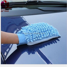 For Super Mitt Microfiber Fiber Car Glove Cleaning Cloth Towel Easy To Wash New Cleaning cloth