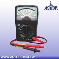 Best 19-RANGE cUL APPROVAL ANALOG MULTIMETER