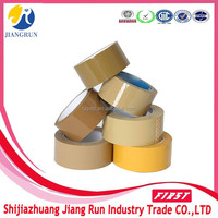 Best Sale OEM design competitive price brown packing Tape with logo