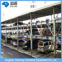 Cheap and High Quality cars mobile parking lift