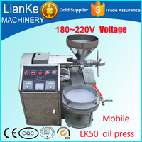 LK50 hot palm press oil machine/screw palm oil extraction machine/process of palm oil