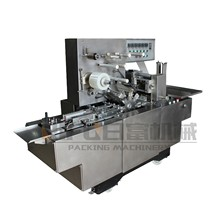 Automatic chocolate fold wrapper/Square chocolate foil wrapping machine/food packing machine