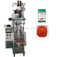 Factory Supply Chilli Powder Packing Machine Prices For Sale