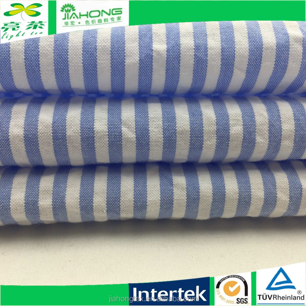 China wholesale seersucker stripe best shirting fabric