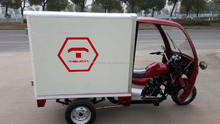 Big Power Cool Box Three Wheel Tricycle For Cargo On Sale