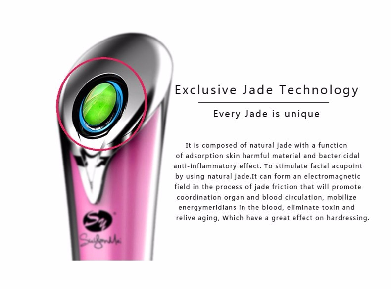 2017 new products eye beauty pen, jade ion ultrasonic wrinkle remover, anti aging eye care massager