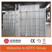 ADTO GROUP formwork clamps aluminium concrete forms wall panels concrete formwork