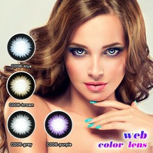Yearly soft fashional contact lenses and hot selling color contact lens