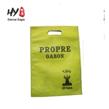Beautiful recycle logo non-woven flat bag