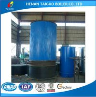 Vertical and heat output coal fired thermal oil boiler price